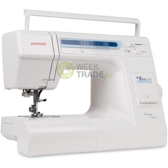 Инструкция textima programm automatic veritas 801435